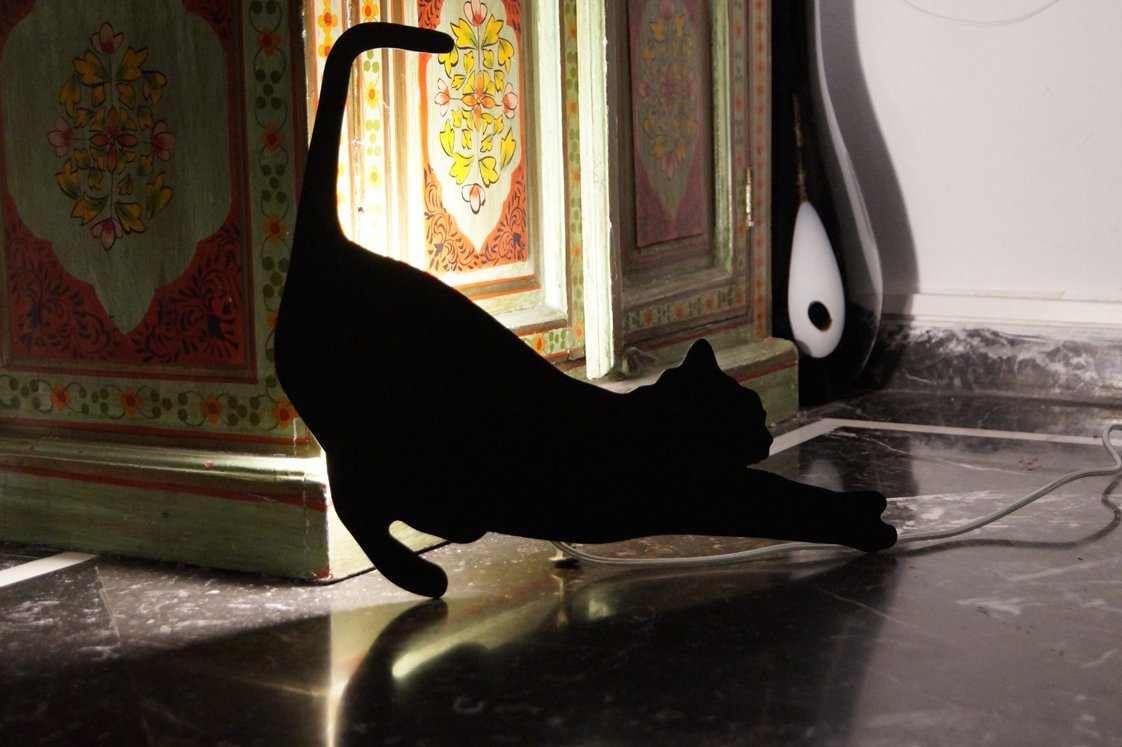 floor cat lamp